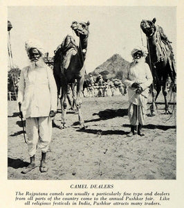 1934 Print India Rajasthan Pushkar Fair Camel Sacred Lake Pilgrims Bathing TRV2
