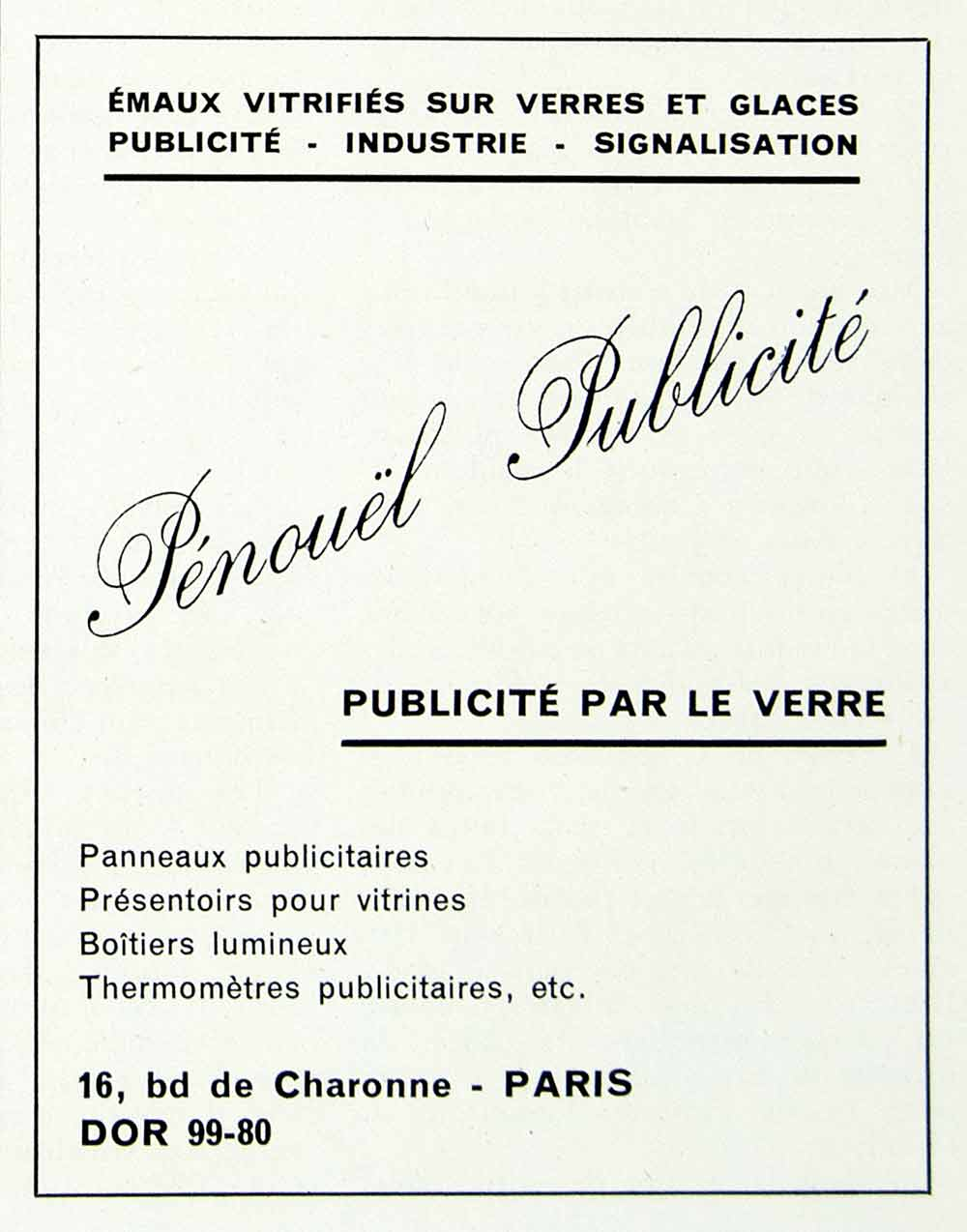 1957 Ad Penouel Publicite Illuminated Advertising French Window Display VEN1