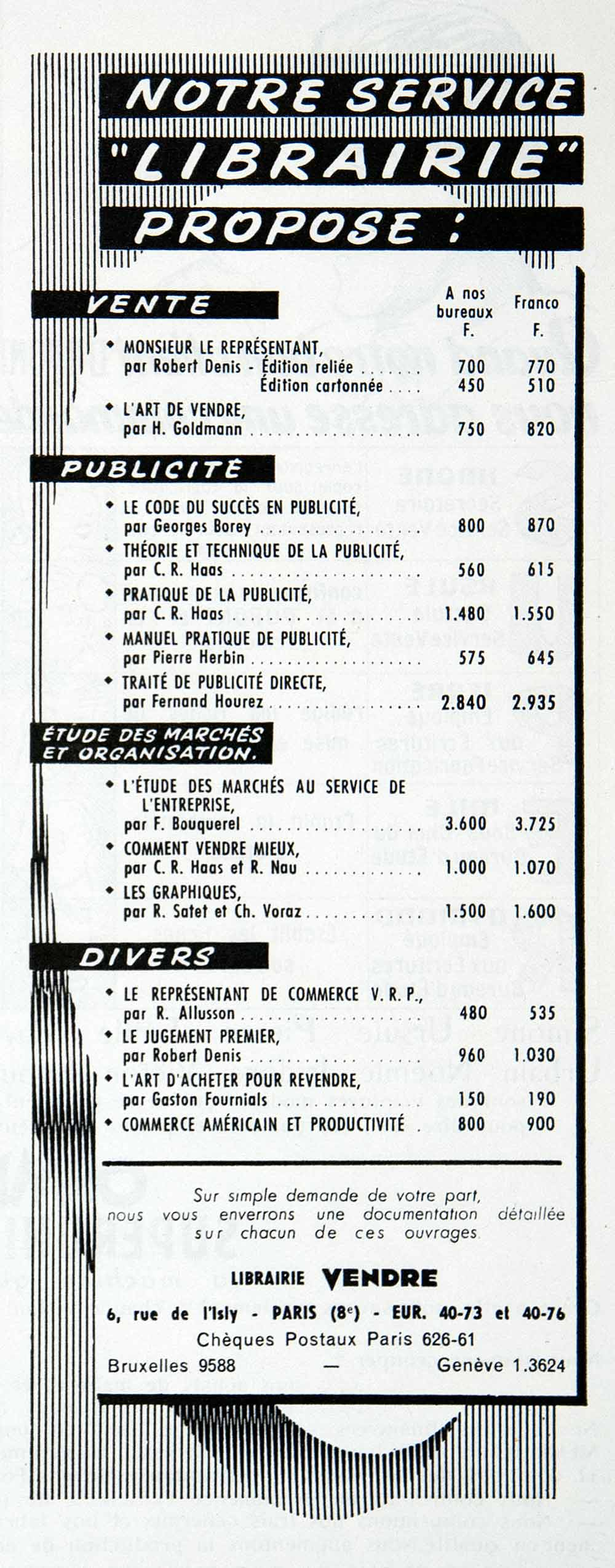 1955 Ad Vendre Library Books French Literature Advertising Sales Business VEN2