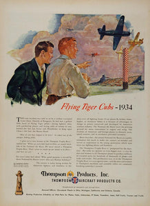 1943 Ad WWII Thompson Products 1934 Trophy Air Race - ORIGINAL ADVERTISING WWII