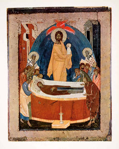 1963 Print Jesus Uspenie Bogomateri Dormition Virgin Resurrection Mary XAM6