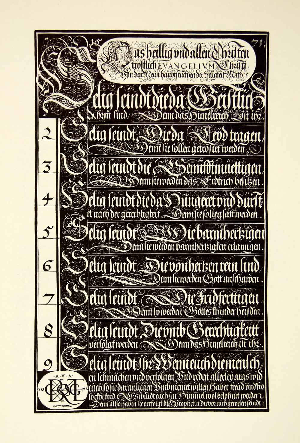 1952 Offset Lithograph Calligraphic Broadside Page Decorative Ornamental XDI5