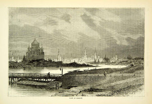1883 Wood Engraving Moscow Russia View Skyline Europe Urban Muskva River XEGA3