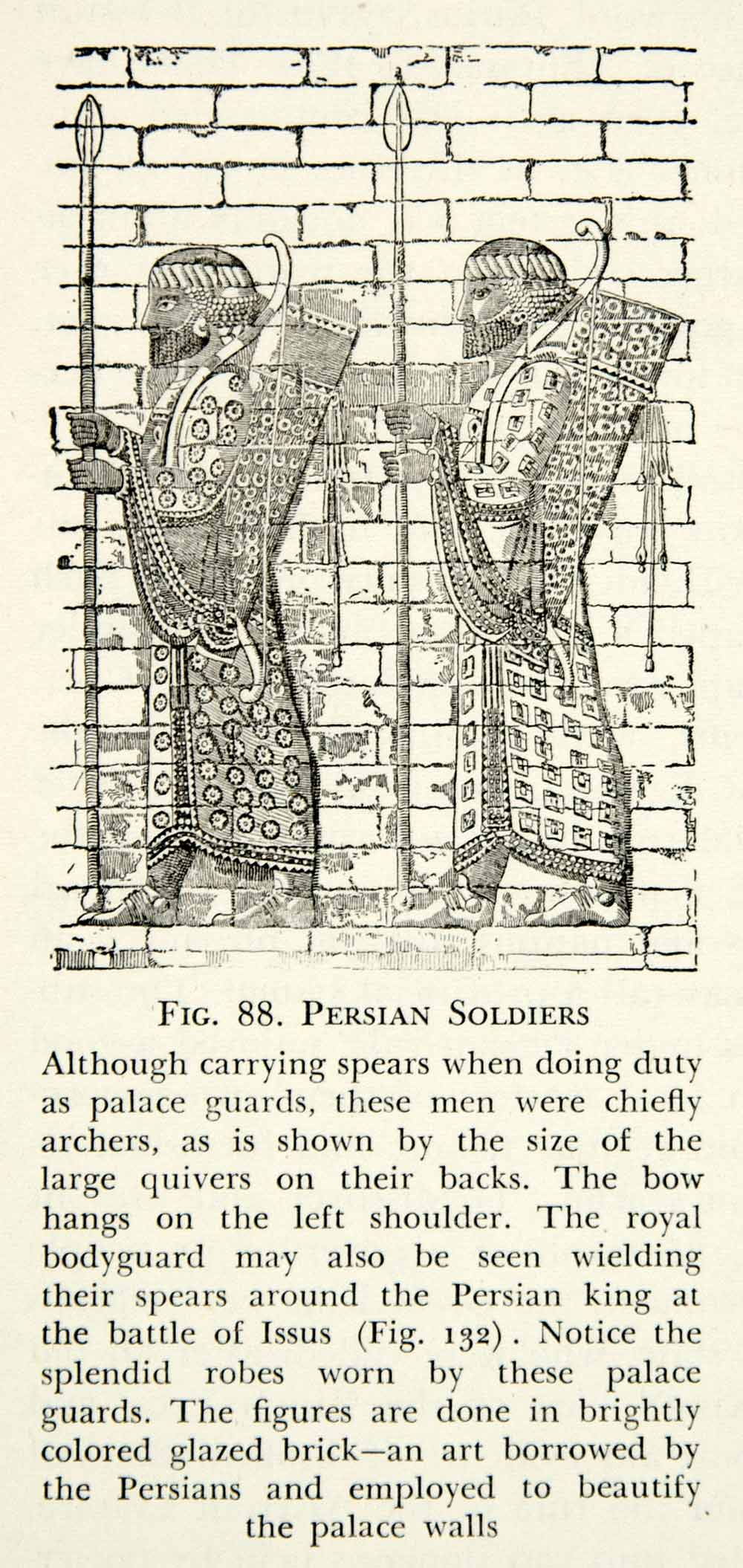 1938 Print Persian Soldier Guard Spear Bow Arrow Quiver Glazed Brick XEZ5