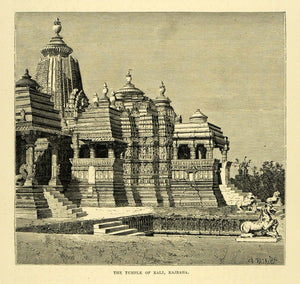 1878 Wood Engraving Temple Kali Kajraha India Architecture Religious Hindu XGA4 - Period Paper