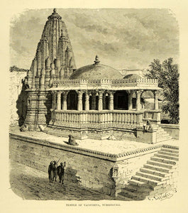 1878 Wood Engraving Temple Vasudeva Nursingurh India Narsinghgarh XGA4
