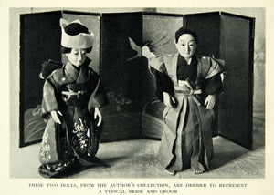 1936 Print Dolls Japanese Bride Groom Traditional Costume Figurine Man XGAE3