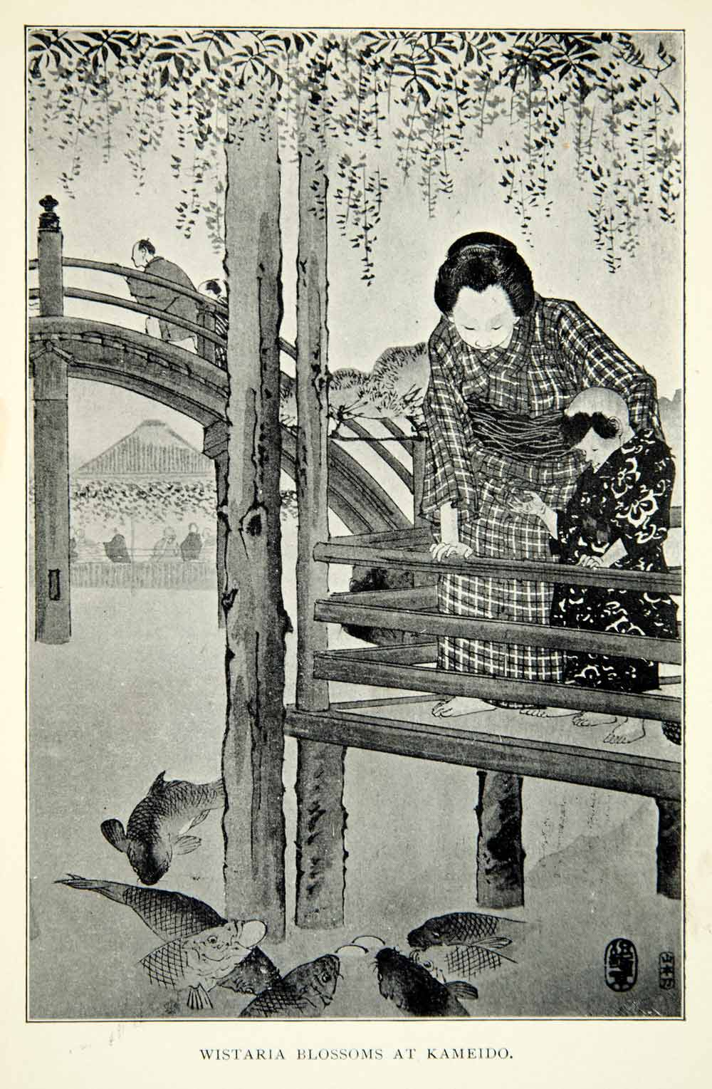 1904 Print Wisteria Blossoms Kameido Child Koi Fish Bridge Mother Kimono XGAE5