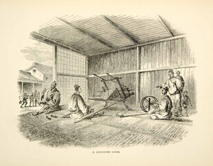1902 Wood Engraving Japanese Loom Weaving Spinning Traditional Interior XGAG7