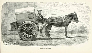 1888 Wood Engraving Chinese Cart Horse Portrait Transportation Traditional XGCB5