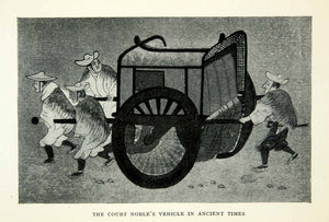 1927 Print Japanese Traditional Transportation Court Noble Vehicle Cart XGCD3