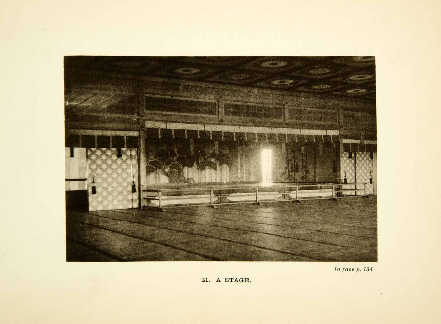 1904 Photogravure Japanese Stage Traditional Historical Empty Native XGDD1
