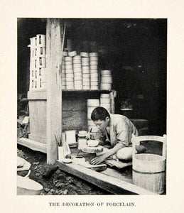 1905 Print Japanese Man Street Scene Decorate Pottery Porcelain Studio XGDD2