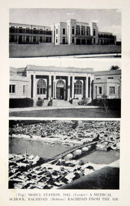 1945 Print Mosul Station Medical School Baghdad Cityscape Iraq Aerial View XGED7