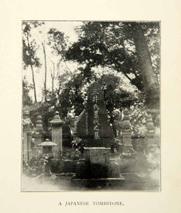 1896 Print Japanese Tombstone Death Monument Sculpture Statues Decorative XGED9