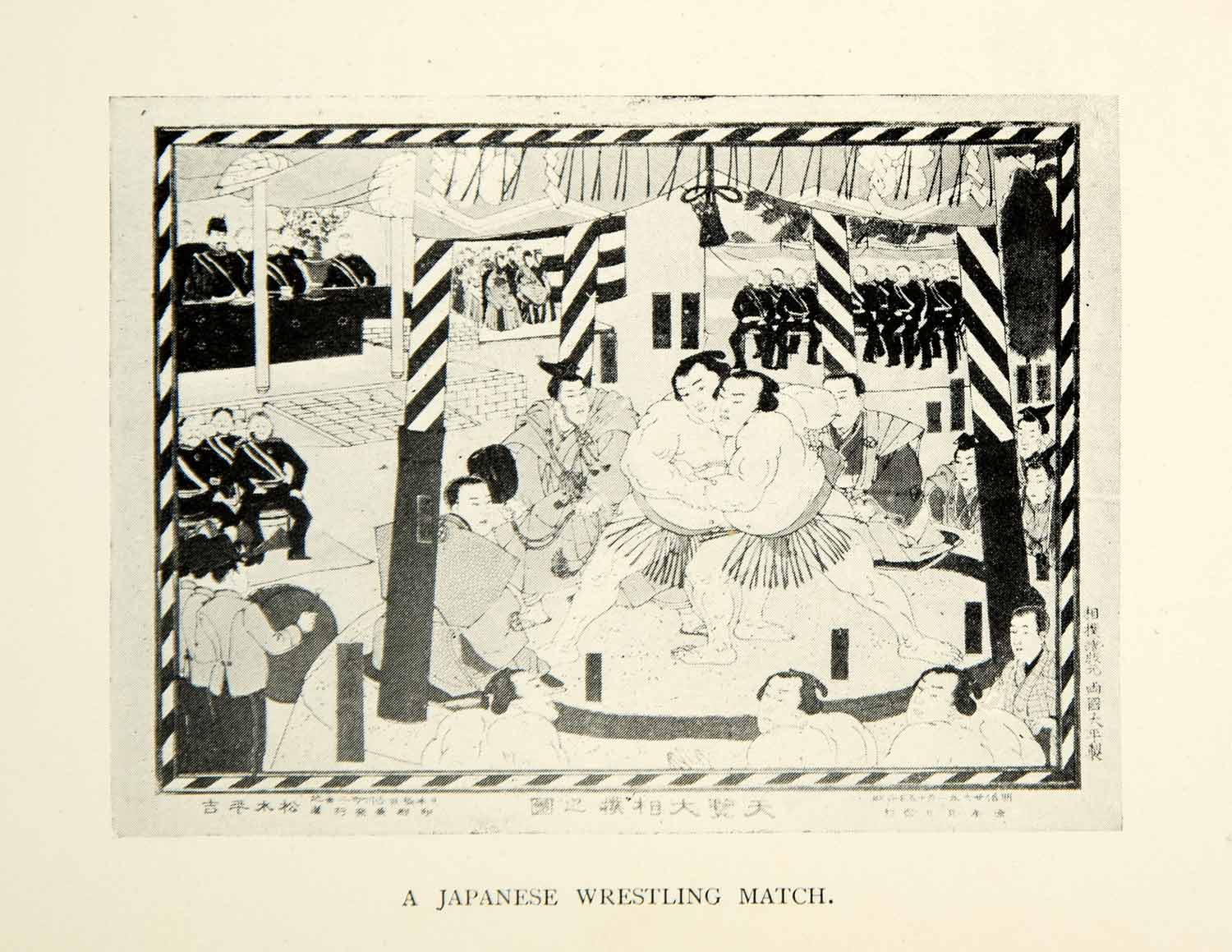 1896 Print Sumo Wrestling Japanese Match Sport Athletes Entertainment XGED9