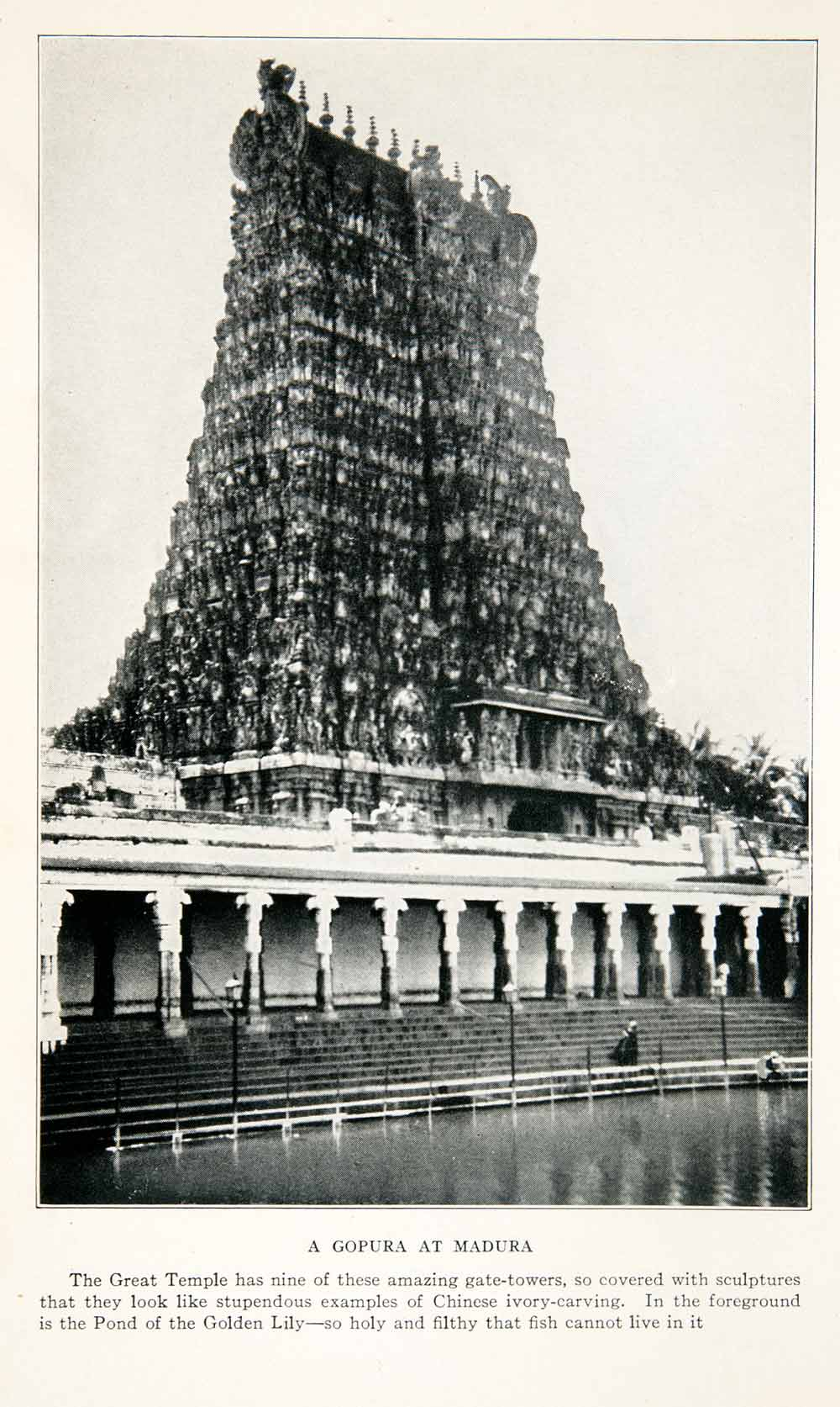 1929 Print Gopura Madura Nepal Great Temple Gate Tower Sculpture Golden XGFB7
