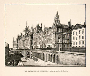 1894 Print Petersburg Quarter Christiania Oslo Norway Castle Palace Arch XGGC5