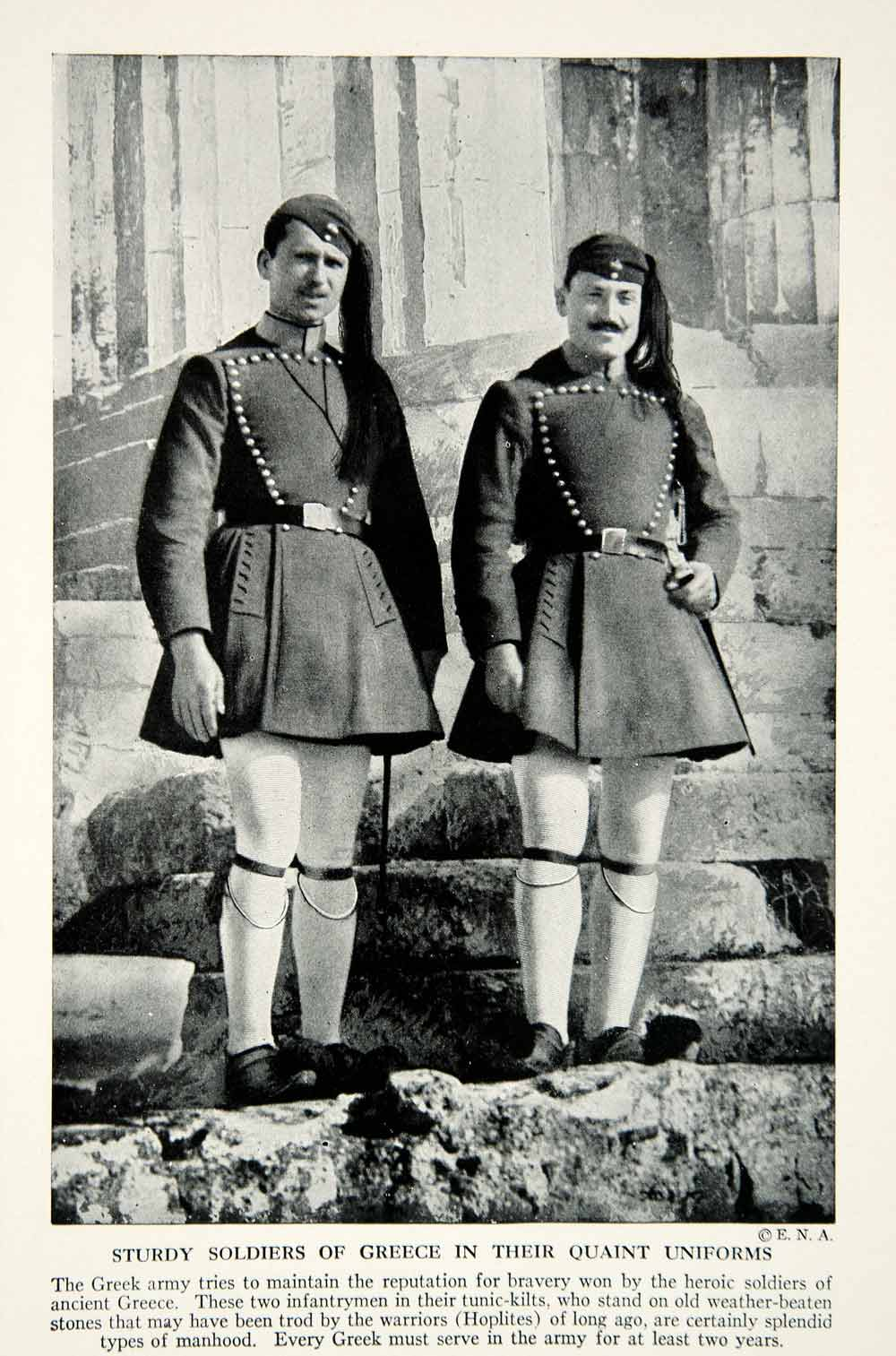 1938 Print Greece Military Dress Uniform Greek Soldiers Historical Image XGGD4