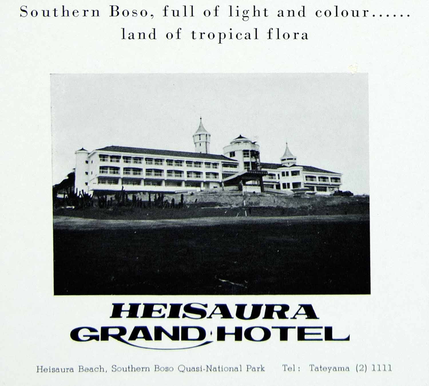 1968 Ad Heisaura Grand Hotel Southern Boso Japanese Lodging Asian Beach XGGD7