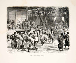1874 Wood Engraving Japan Japanese Ritual Dance Priests Music Flags Bonze XGHC8