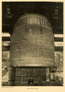 1903 Print Great Bell Kyoto Japan Japanese Enami Chion-In Temple XGM1