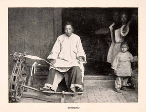 1905 Halftone Print Spinning Foot Occupation Indigenous People China Child XGOA2