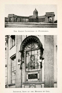 1918 Halftone Print Russia Kazan Cathedral Petrograd Ikon Mother God XGOA4