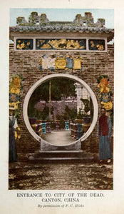 1912 Color Print Circular Entrance City Dead Canton China Decorative Pots XGPC7