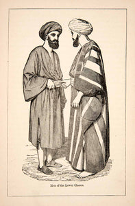 1871 Wood Engraving Social Status Class Turban Typical Costume Egyptian XGQB7