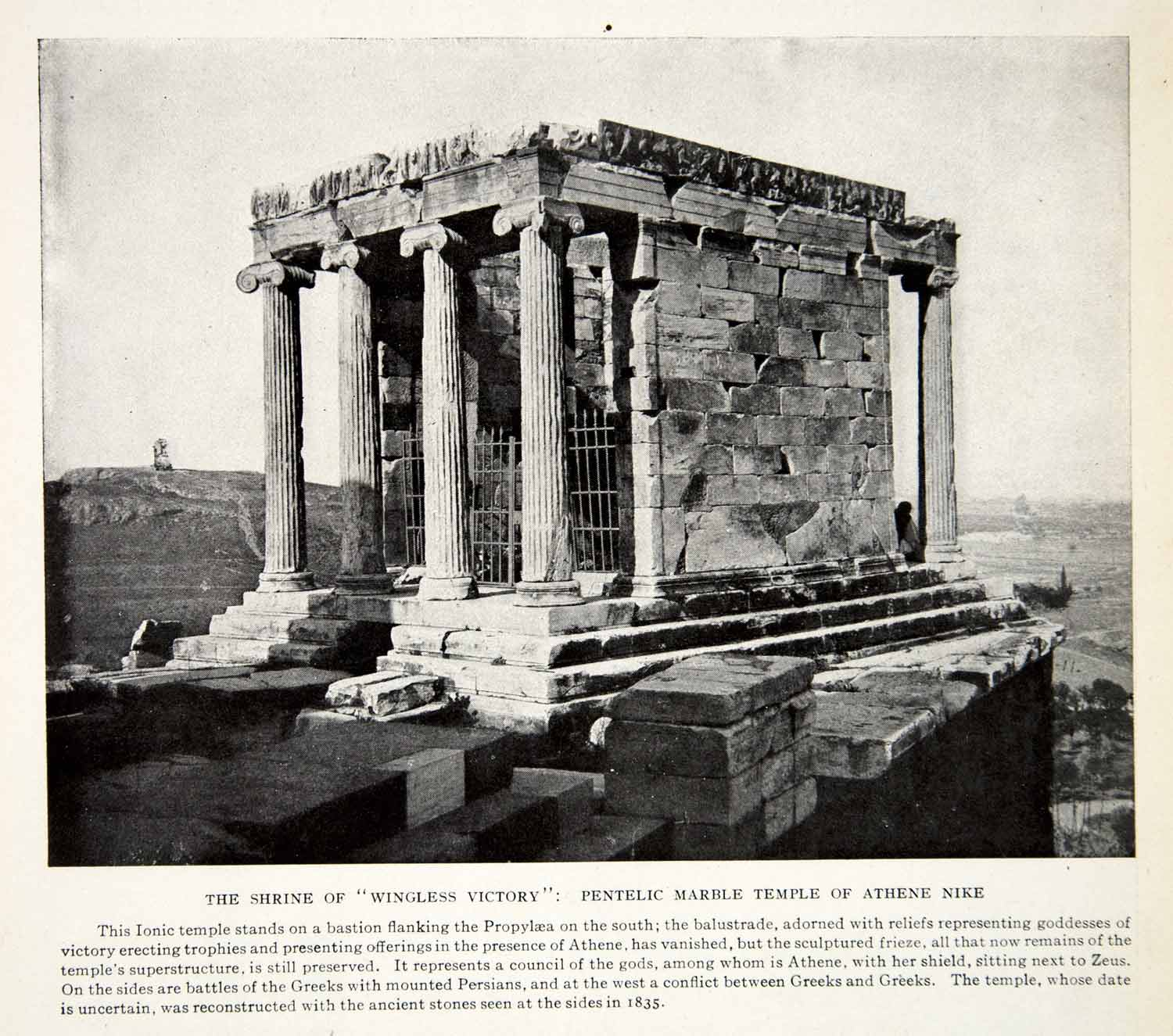 1924 Print Shrine Wingless Victory Pentelic Marble Temple Athene Nike XGTC9