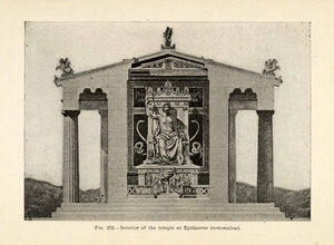 1920 Print Ancient Greek Temple Epidaurus Interior Statue Sculpture XGU7