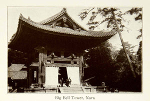 1922 Print Bell Tower Nara Japanese Architecture Historic Famous Landmark XGVC8
