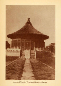 1936 Halftone Print China Peking Ancestral Temple Heaven Afterlife Beijing XGX6