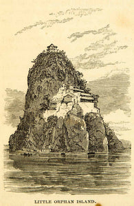 1869 Wood Engraving Little Orphan Island China Cliff Landmark Lake Temple XGXC5