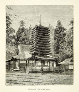 1882 Wood Engraving Art Buddhist Temple Kobe Hyogo Japan Pagoda Taisan-Ji XGYC4