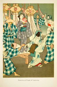 1901 Chromolithograph Dancers Feast Of Lanterns Obon Festival Japanese Buddhist