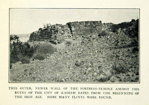 1927 Print Fortress Temple Ruins Kadesh Cityscape Iron Age Ancient Remains XGZC5