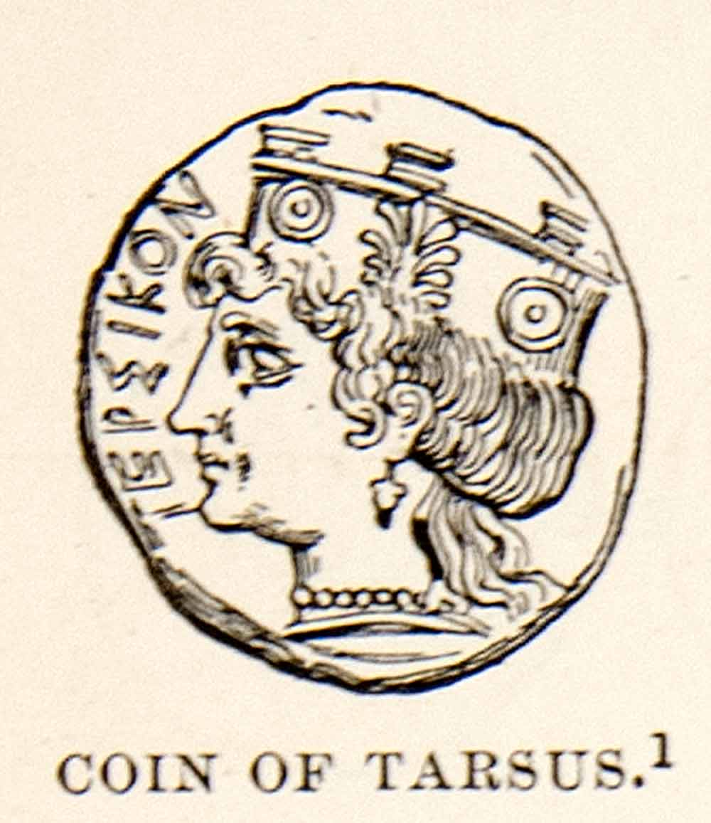 1890 Print Ancient Tarsus Mersin Middle Eastern Coin Artifact Relic