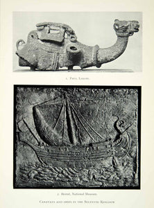 1941 Print Camel Ship Seleucid Syria Artifact Bas-Relief Boat Transport Sea XHE3