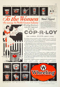 1929 Ad Cop-R-Loy Copper Alloyed Sheet Steel Wheeling Corrugating Can Tub YGH2