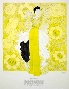 1934 Color Print Vintage 30s Evening Dress Maggy Rouff Marcel Rochas Chanel YHB3