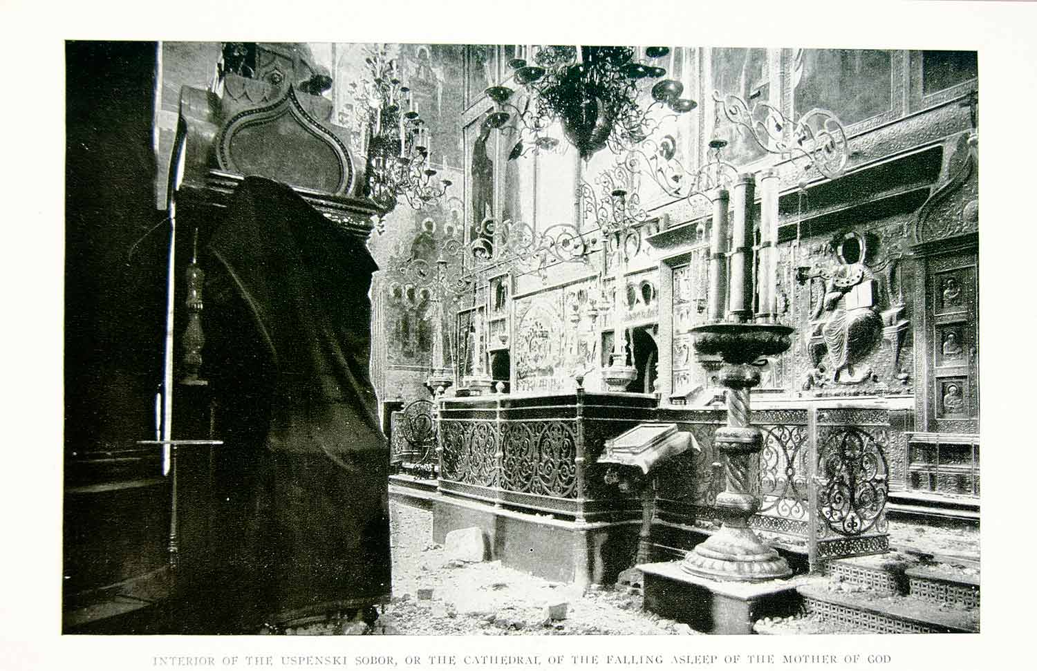 1918 Print Cathedral of the Dormition Altar Uspensky Sobor Moscow Kremlin YNG3