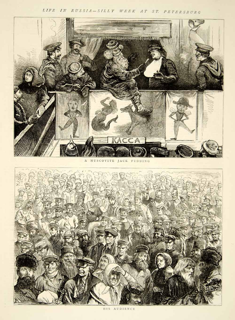 1874 Wood Engraving Art La Semaine Folle Carnival Fair St Petersburg Russia YTG8