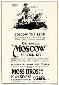 1918 Ad Moscow Service Military Army Officers Trenches Clothing Fashion YTT1