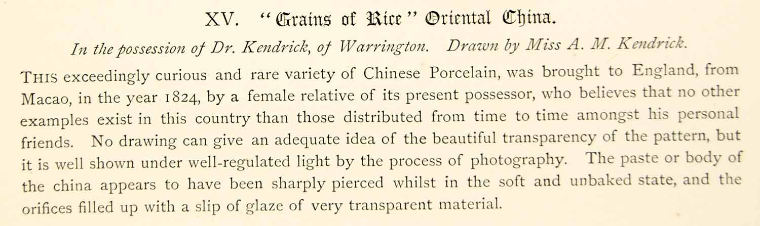 1877 Lithograph MA Kendrick Art Oriental China Plate Bowl Porcelain Dishes ZZ14