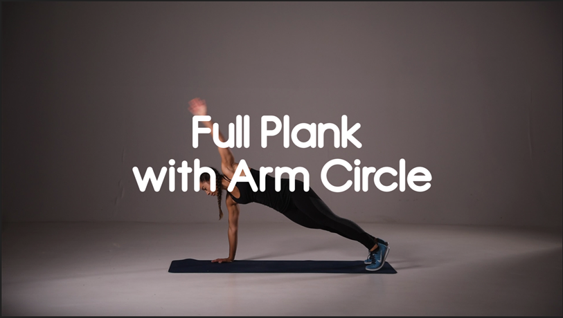 full plank arm circle hiit exercise