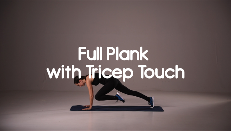 How to do full plank with tricep touch hiit exercise