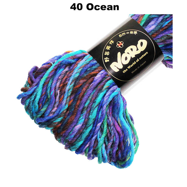 KUREYON AIR  Colour #40 OCEAN - Chunky/Bulky Yarn - 100g/100m