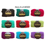 A LA MODE 8Ply/DK/Worsted Wool/Mohair/Polyamide 50g/100m Ball CHOOSE COLOUR